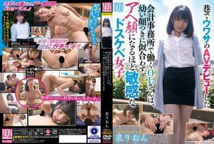 ดูหนังโป๊ออนไลน์ Porn xxx Jav Av YSN-518 Isumi Riontag_star_name: <span>Isumi Rion</span>