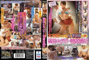 ดูหนังโป๊ออนไลน์ Porn xxx Jav Av CLUB-613 Kanon KanonAv Japan