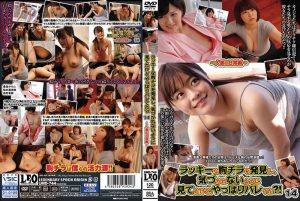 ดูหนังโป๊ออนไลน์ Porn xxx Jav Av UMD-744 Kanon Kanon&Matsumoto Nanami&Nishimura Arisatag_movie_group: <span>UMD</span>