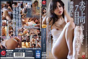 ดูหนังโป๊ออนไลน์ Porn xxx Jav Av JUL-291 Kijima Airiหนังโป๊AVญี่ปุ่น