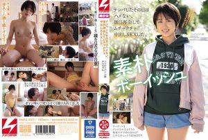 ดูหนังโป๊ออนไลน์ Porn xxx Jav Av NNPJ-397 Kyuu Horintag_movie_group: <span>NNPJ</span>
