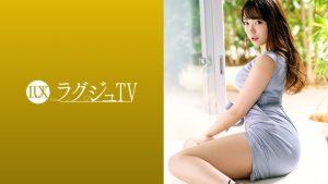 ดูหนังโป๊ออนไลน์ Porn xxx Jav Av LUXU-1298tag_movie_group: <span>LUXU</span>