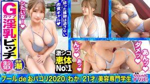 ดูหนังโป๊ออนไลน์ Porn xxx Jav Av MAAN-571MAAN-571