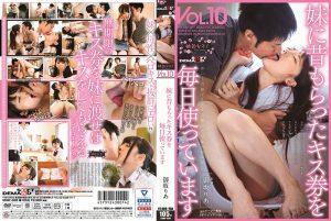 ดูหนังโป๊ออนไลน์ Porn xxx Jav Av SDMF-008 Misaka Riatag_star_name: <span>Misaka Ria</span>