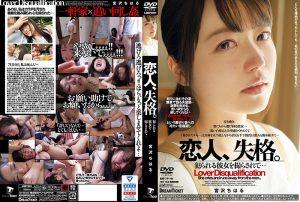 ดูหนังโป๊ออนไลน์ Porn xxx Jav Av LDD-001 Miyazawa Chiharuหีโหนกนูน