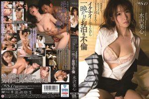 ดูหนังโป๊ออนไลน์ Porn xxx Jav Av MSFH-015 Mizusawa Mikotag_star_name: <span>Mizusawa Miko</span>