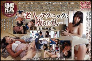 ดูหนังโป๊ออนไลน์ Porn xxx Jav Av NSSTH-055tag_movie_group: <span>NSSTH</span>