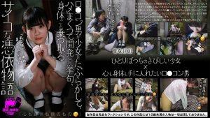 ดูหนังโป๊ออนไลน์ Porn xxx Jav Av NTTR-048หีเพื่อน