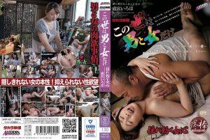 ดูหนังโป๊ออนไลน์ Porn xxx Jav Av AVOP-461 Narumiya Irohaขึ้นขย่มควยน้อง