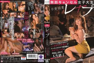 ดูหนังโป๊ออนไลน์ Porn xxx Jav Av STARS-248 Ogura Yunatag_movie_group: <span>STARS</span>