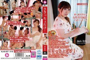 ดูหนังโป๊ออนไลน์ Porn xxx Jav Av ALAS-027tag_movie_group: <span>ALAS</span>