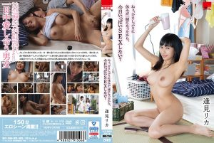 ดูหนังโป๊ออนไลน์ Porn xxx Jav Av HODV-21506 Aimi RikaHODV