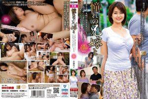 ดูหนังโป๊ออนไลน์ Porn xxx Jav Av MOND-198 Akase Shoukotag_star_name: <span>Akase Shouko</span>