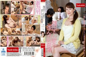 ดูหนังโป๊ออนไลน์ Porn xxx Jav Av NATR-507 Akemi Kou&Shouda Chisatoดูหนังโป๊ 18+