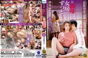 ดูหนังโป๊ออนไลน์ Porn xxx Jav Av NMO-45 Aoi MariAV CENSORED