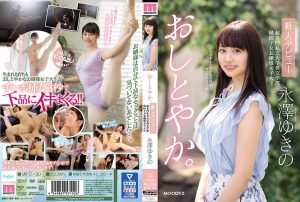 ดูหนังโป๊ออนไลน์ Porn xxx Jav Av MIFD-130 Eizawa Yukinoหนังโป๊ซับไทย