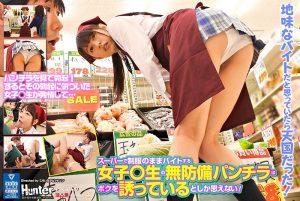 ดูหนังโป๊ออนไลน์ Porn xxx Jav Av HHKL-062xxxญี่ปุ่น