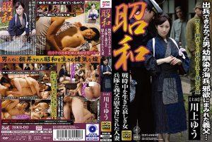 ดูหนังโป๊ออนไลน์ Porn xxx Jav Av SGM-38 Kawakami Yuuดูหนังโป๊AVซับไทย