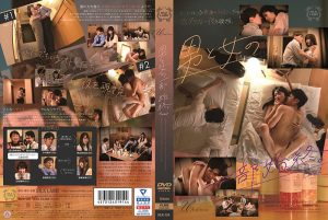 ดูหนังโป๊ออนไลน์ Porn xxx Jav Av SILK-129 Kiriyama Yuu&Sakuragi Yukinetag_star_name: <span>Kiriyama Yuu</span>