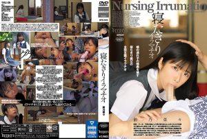 ดูหนังโป๊ออนไลน์ Porn xxx Jav Av DFE-045 Maeno Nanatag_star_name: <span>Maeno Nana</span>