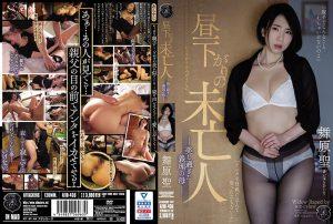 ดูหนังโป๊ออนไลน์ Porn xxx Jav Av ATID-436 Maikawa Senaเย็ดหีแม่