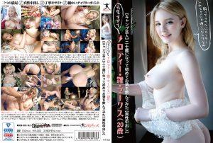 ดูหนังโป๊ออนไลน์ Porn xxx Jav Av HR-002 Melody Hiina Markstag_movie_group: <span>HR</span>