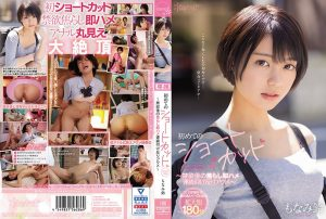 ดูหนังโป๊ออนไลน์ Porn xxx Jav Av CAWD-107 Monami Rintag_movie_group: <span>CAWD</span>