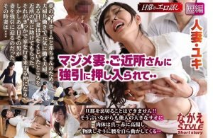 ดูหนังโป๊ออนไลน์ Porn xxx Jav Av NSSTH-02218+