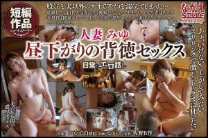 ดูหนังโป๊ออนไลน์ Porn xxx Jav Av NSSTL-033ครางเสียวเสียวหี