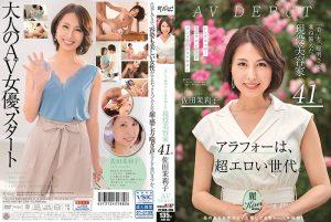 ดูหนังโป๊ออนไลน์ Porn xxx Jav Av KIRE-002 Sada Marikoเย็ดหีป้า