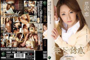 ดูหนังโป๊ออนไลน์ Porn xxx Jav Av RBD-614 Serizawa Renเย็ดหีแม่