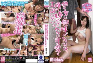ดูหนังโป๊ออนไลน์ Porn xxx Jav Av YSN-522 Tanaka Neneดูหนังโป๊ 18+