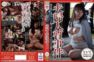 ดูหนังโป๊ออนไลน์ Porn xxx Jav Av NSPS-923 Tomita Yuitag_star_name: <span>Tomita Yui</span>