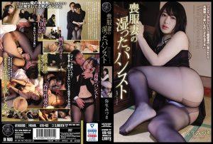 ดูหนังโป๊ออนไลน์ Porn xxx Jav Av ATID-433 Yayoi Mizukiหนังโป๊ซับไทย