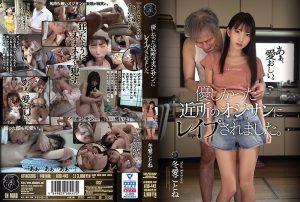 ดูหนังโป๊ออนไลน์ Porn xxx Jav Av ATID-442 Fuyue Kotoneหนังโป๊ซับไทย