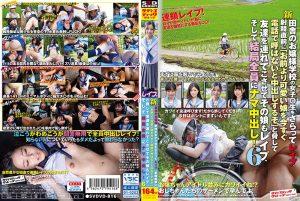 ดูหนังโป๊ออนไลน์ Porn xxx Jav Av SVDVD-816หนังเอวีใหม่