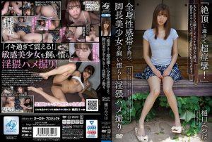 ดูหนังโป๊ออนไลน์ Porn xxx Jav Av APKH-152 Higuchi Mitsuhaล้วงหี