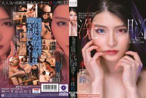 ดูหนังโป๊ออนไลน์ Porn xxx Jav Av STARS-253 Honjou Suzuดูหนังโป๊ Av