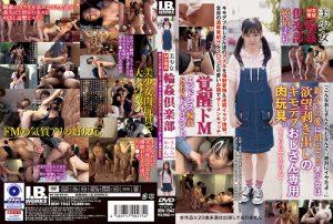 ดูหนังโป๊ออนไลน์ Porn xxx Jav Av IBW-794z Ichikawa Kanon&Kanon Uraraหนังโป๊ 18+