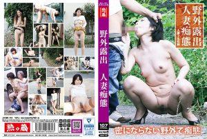 ดูหนังโป๊ออนไลน์ Porn xxx Jav Av JKNK-113ดูหนังโป๊ Av