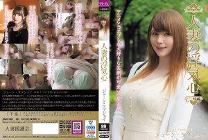 ดูหนังโป๊ออนไลน์ Porn xxx Jav Av SOAV-069 June LovejoyหนังAVฝรั่ง