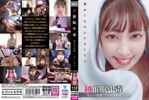 ดูหนังโป๊ออนไลน์ Porn xxx Jav Av ANX-127 Kagami Saraหนังโป๊ 18+
