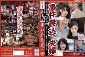 ดูหนังโป๊ออนไลน์ Porn xxx Jav Av NSPS-927 Kano Hana&Sano Aoi&Sasahara Yuriหีโหนกนูน