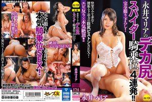 ดูหนังโป๊ออนไลน์ Porn xxx Jav Av CESD-922 Kashiwagi Kurumiหีเพื่อน