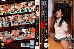 ดูหนังโป๊ออนไลน์ Porn xxx Jav Av PIYO-091 Hina Himari&Maeno Nanaลูกอ่อยควย