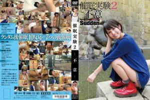ดูหนังโป๊ออนไลน์ Porn xxx Jav Av HEX-012 Minato Rikuดูหนังโป๊ Av