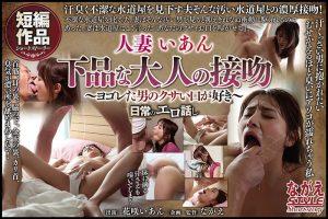 ดูหนังโป๊ออนไลน์ Porn xxx Jav Av NSSTL-035av18+