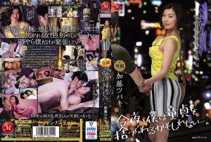 ดูหนังโป๊ออนไลน์ Porn xxx Jav Av JUL-337 Natsuki Kaorutag_star_name: <span>Natsuki Kaoru</span>