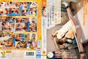 ดูหนังโป๊ออนไลน์ Porn xxx Jav Av PIYO-090หนัง av