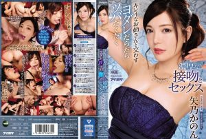 ดูหนังโป๊ออนไลน์ Porn xxx Jav Av IPX-546 Yano Kanontag_movie_group: <span>IPX</span>